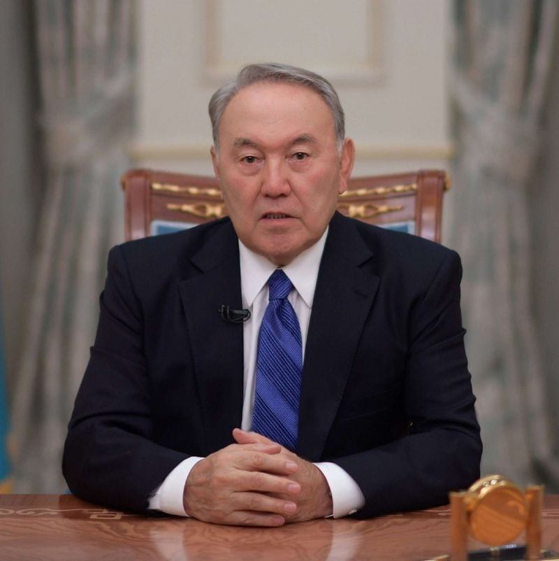 О послании президента Республики Казахстан Н.А. Назарбаева